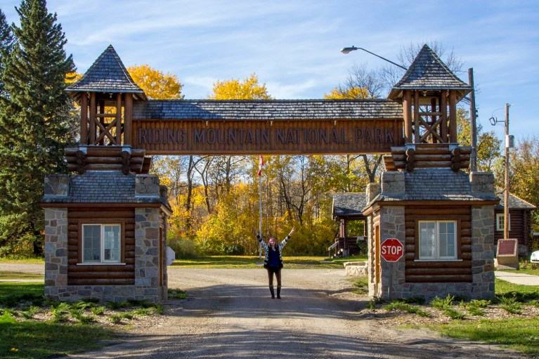 Riding Mountain National Park East Gate, Manitoba Road Trip - 7 Days of Canadian Prairie Adventure :: I've Been Bit A Travel Blog