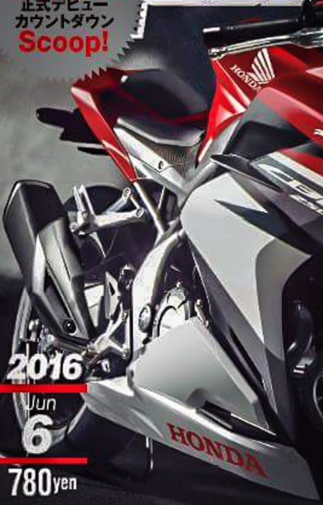 Honda new CBR250RR 2016 by Young Machine (1)