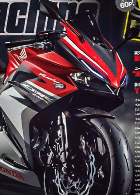 Honda new CBR250RR 2016 by Young Machine (4)
