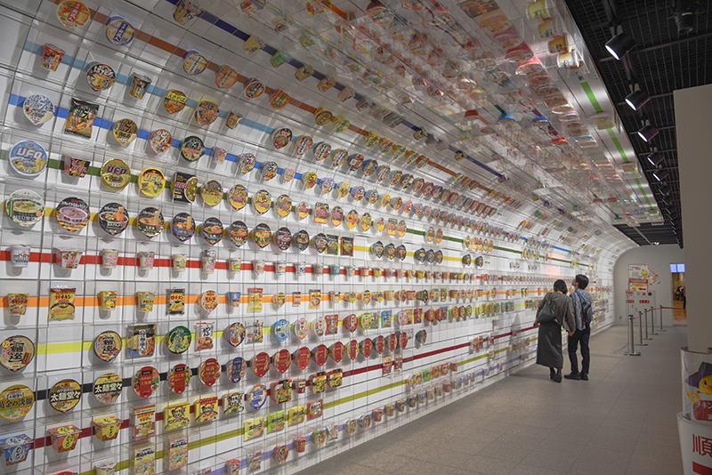 momofuku ando instant ramen museum