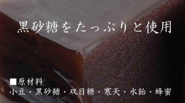 kuroyokan-exp540x