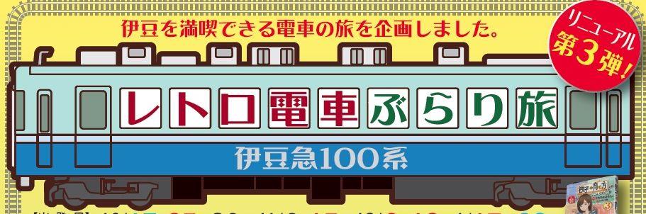 100burari_3rd_pic