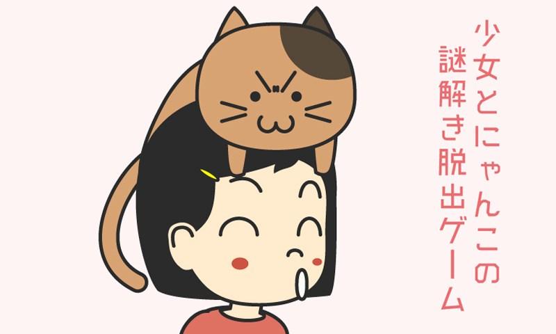 catgirl_icon3