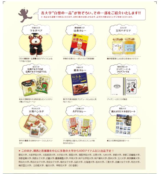 出典 紀伊国屋サイト https://www.kinokuniya.co.jp/c/store/Umeda-Main-Store/20150516090000.html