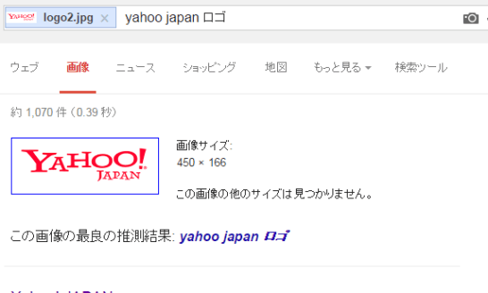Yahoo!JAPANロゴ