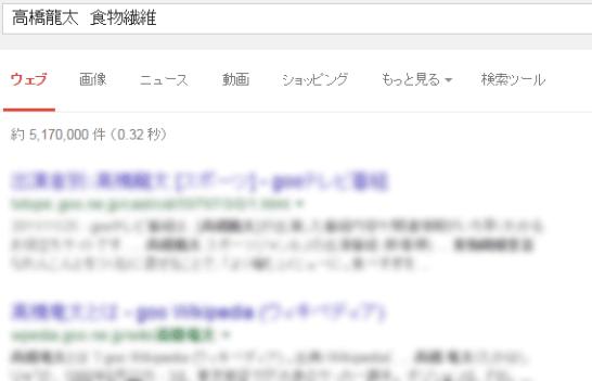 takahashi_seni