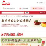 kagome_media