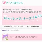 nasuhuru_media