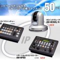 Panasonic 50 Series