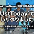20110709.00.UstToday