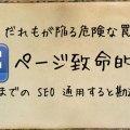 20110721.01.fbPageName