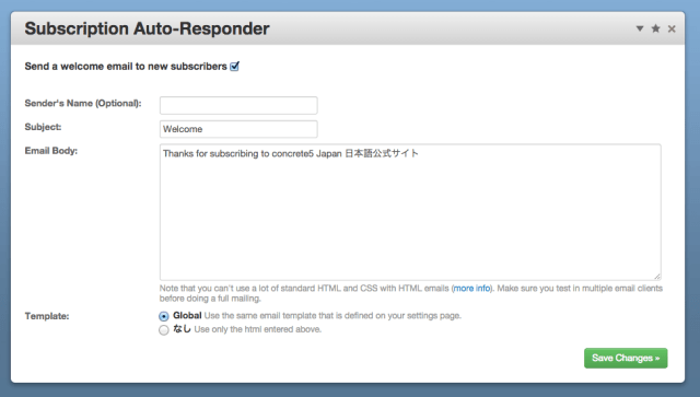 18_SubcriptionsAuto-Response