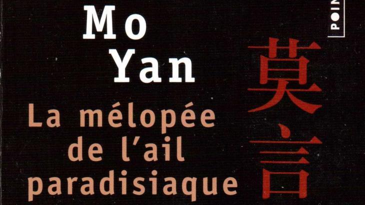 17-12_Mo Yan_mélopée de l'ail_2