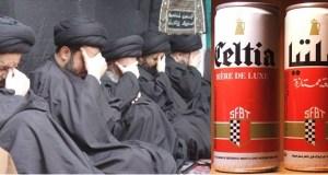 الكحول - الشيعة