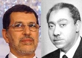 Saad-Eddine_Al-Othmani2