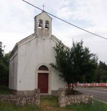Црква Св. Арханђела Михајла