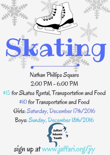 Our annual Skating Trip is back! Let's enjoy the winter weather by going for a skate at Nathan Phillips Square. Cost is $15 if you would like to rent skates, and $10 if you have your own. Food and transportation is included. Sign up today!!