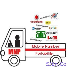 how to send mnp request