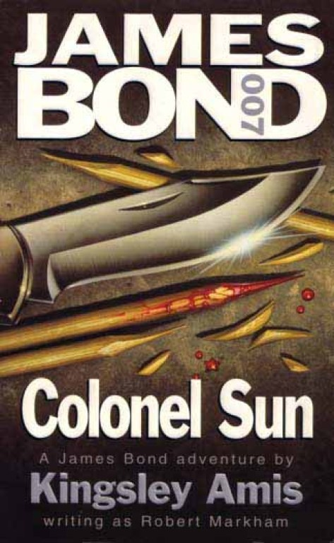 Coronet, 1996