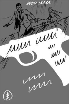 Trigger+Mortis+US+paperback+sketches+1