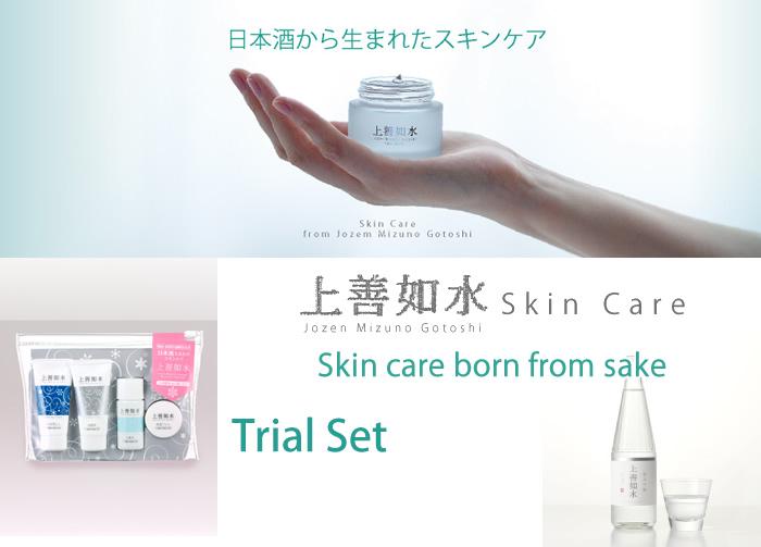 JOZEN skin care [trial set] – Sake skincare