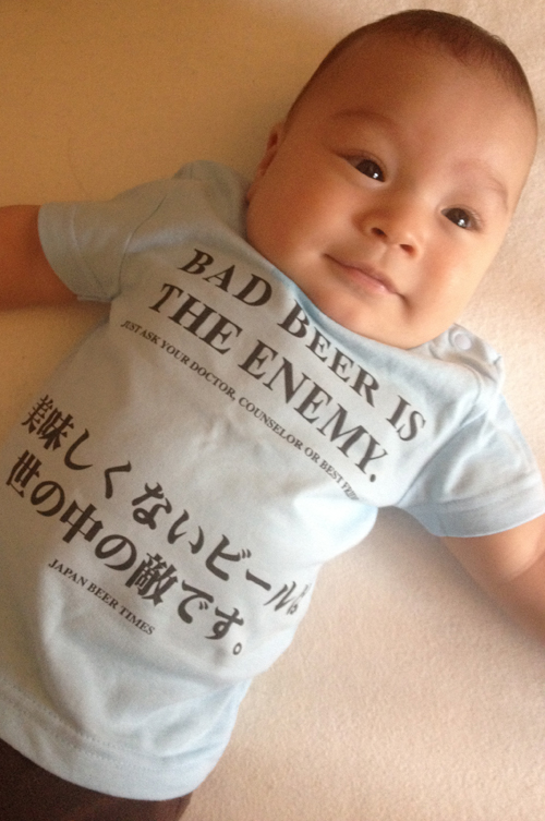 http://i2.wp.com/japanbeertimes.com/images/tshirts/badbeer_baby_500.jpg?w=700