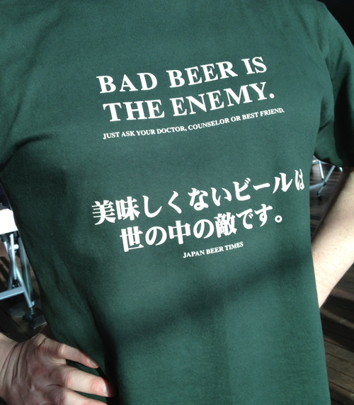 http://i2.wp.com/japanbeertimes.com/images/tshirts/badbeer_green_500.jpg?w=700
