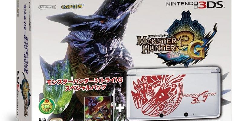 monster_hunter_3ds