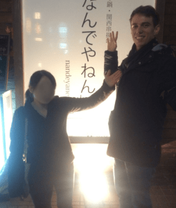Even though I'm only 1.80 m (5 ft 11in), I sometimes feel like a giant in Japan