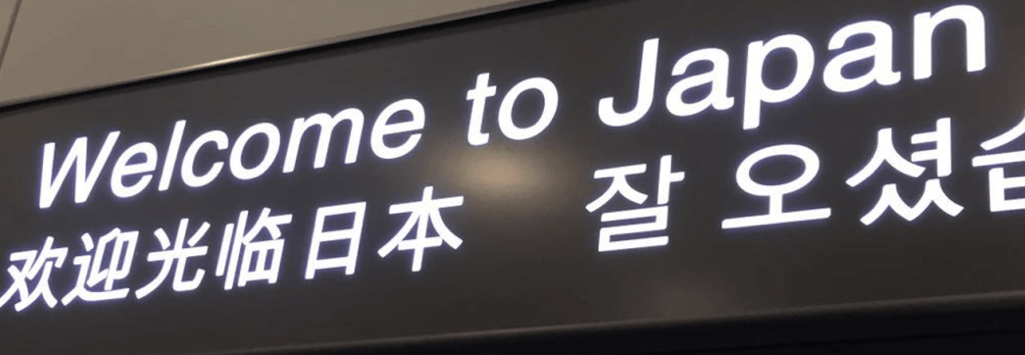 welcome_to_japan_header