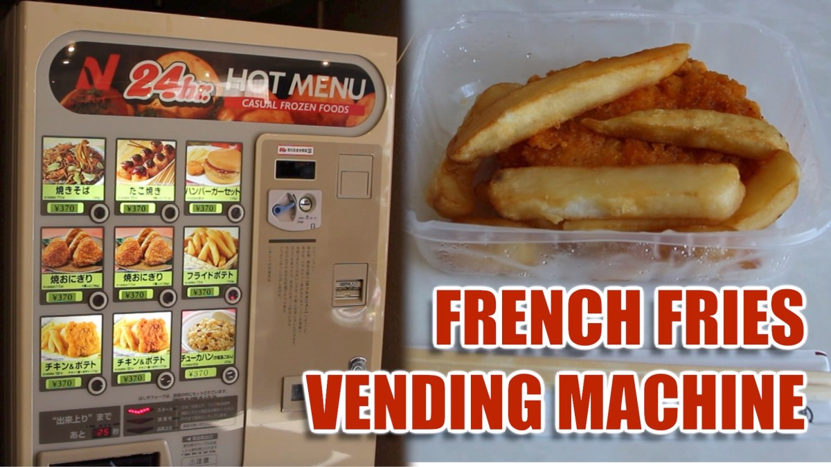 Vending Machine French Fries Review