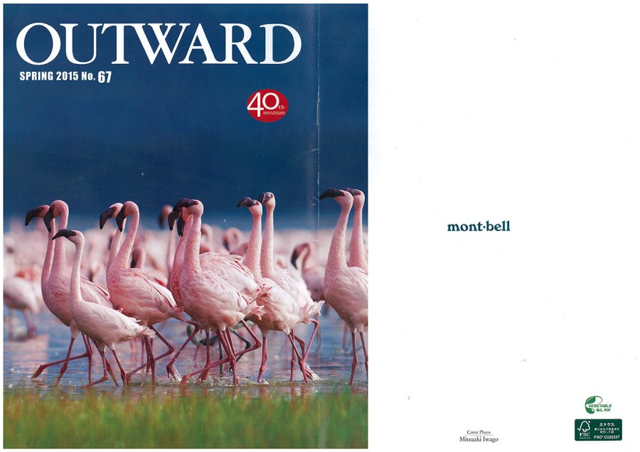 Mont Bell Magazine Cover