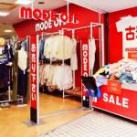 Ini Dia 4 Tempat Mendapatkan Souvenir Murah di Tokyo