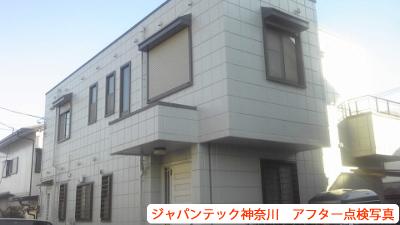 綾瀬市 外壁塗装 (1)