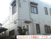 綾瀬市 外壁塗装 (2)