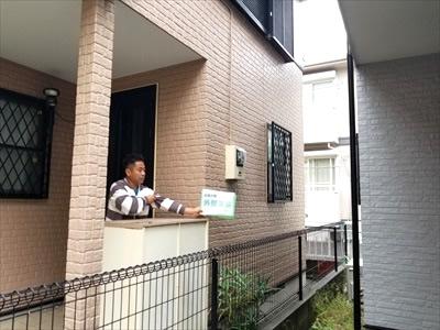 大和市 サイディング (4)