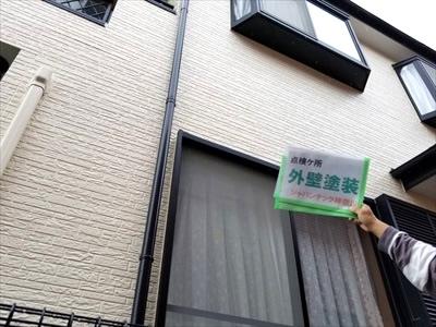 大和市サイディング塗装 (2)