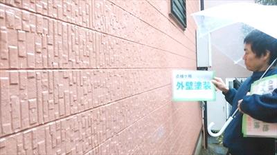 大和市サイディング外壁塗装 (5)