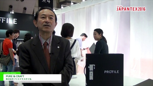 PURE & CRAFT – 株式会社フジエテキスタイル