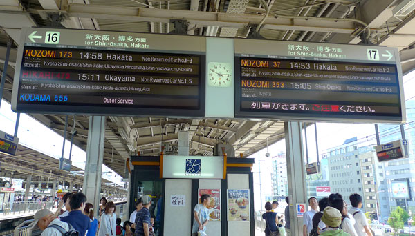 Shinkansen platform and train times board