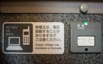 Bullet Train Travel Tip: Charge Electronics Onboard the Shinkansen