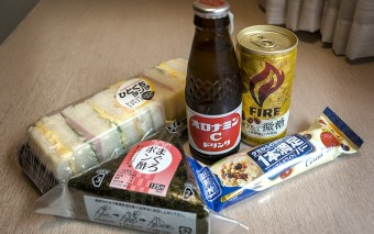 Convenience Store Breakfast in Japan
