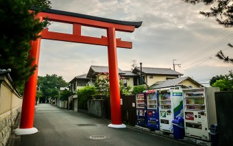 Ancient vs. Modern Japan: Contrasting Experiences en-route to a World Heritage Shrine in Kyoto