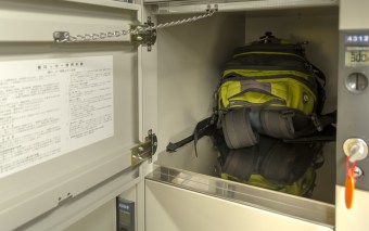 Travel Tip: Convenient Train Station Luggage Storage for Easy Day Trips