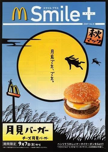 "Tsukimi Burger"" (月見バーガ) de Mc Donald's en Japón"