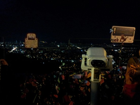 Beautiful view of Seoul from Seoul Tower at night