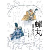 oikawa304