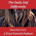 Nazir, Daf 15: Negotiating Commitment