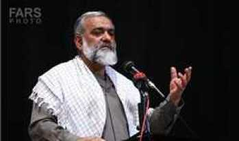 "Gen. Mohammed Reza Naqdi, commander of Iran's Basij Force: ""The U.S. and Israel are doomed to destruction"""