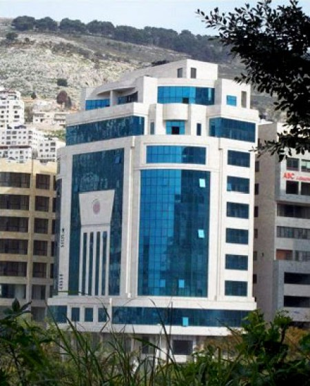 The Tuqan Building in Nablus